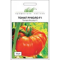 Томат Ричиоло F1 семена среднераннего крупноплодного высокорослого с ребристыми плодами приплюснутой формы