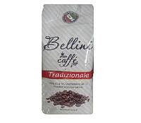 Кофе Bellini caffe Tradizionale 1 кг