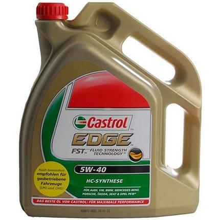 Моторное масло Castrol EDGE 5W40 5 л, фото 2