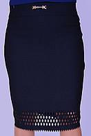 Женская темно-синяя юбка с лазерным узором и стразами