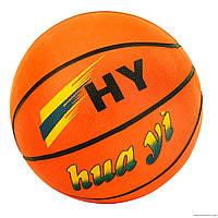 Мяч баскетбольный №1075, 500г.,размер 7