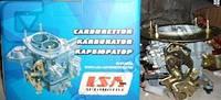 Карбюратор Солекс Газель двигатель 402,406 (производство LSA)