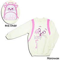 Детский джемпер для девочки с котиком и рюкзаком трикотажный (бежевый, фиолетовый, бирюзовый)