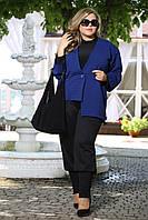 Жакет Лаура синий трикотаж амелия на одну пуговицу большого размера 48-94 батал