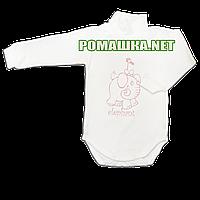 Детский боди-гольф р. 68 с начесом ткань ФУТЕР (байка) 100% хлопок ТМ Алекс 3189 Бежевый