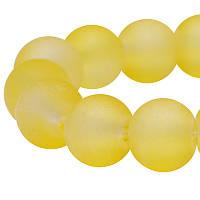 Бусины стекл.матовые, 6 мм, желтый(140 шт) УТ000003274