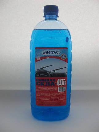 МФК - 40°C, зимний омыватель стекол 1л, фото 2