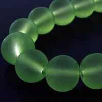 Бусины стекл.матовые, 6 мм, зеленый(140 шт) УТ0002872