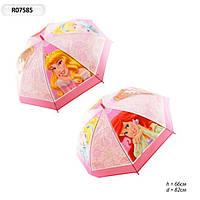 _Зонт 07585 Принцессы, клеенка, 50см.