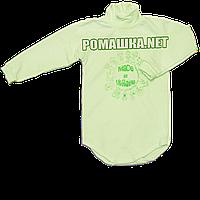 Детский боди-гольф р. 80 с начесом ткань ФУТЕР (байка) 100% хлопок ТМ Алекс 3189 Зеленый