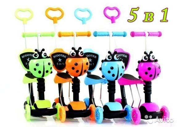 Трехколесные самокаты 5-в-1 для малышей