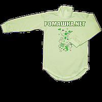 Детский боди-гольф р. 80 с начесом ткань ФУТЕР (байка) 100% хлопок ТМ Алекс 3189 Зеленый1