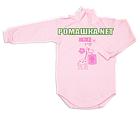 Детский боди-гольф р. 80 с начесом ткань ФУТЕР (байка) 100% хлопок ТМ Алекс 3189 Розовый