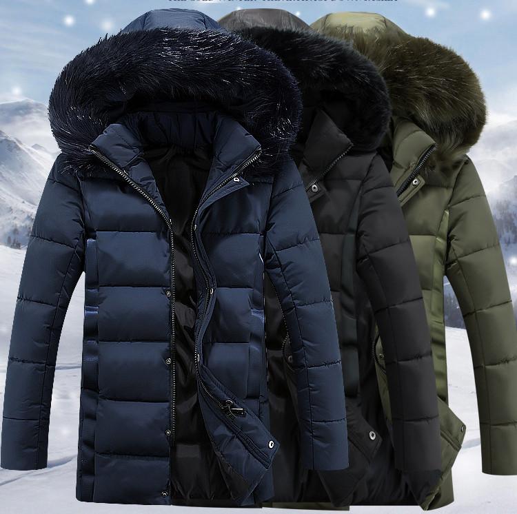 Мужская зимняя куртка. Модель 6105