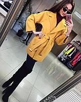 Стильное кашемировое короткое пальто с отложным воротником на поясе, горчичное