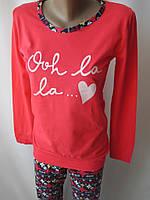 Яркие пижамы для молодежи., фото 1
