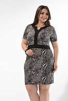 LOLITAM Платье женское 11080
