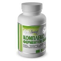 Комплекс ферментов плюс – комплекс природных энзимов, антиоксидантов для улучшения работы желудочно - кишечного тракта.