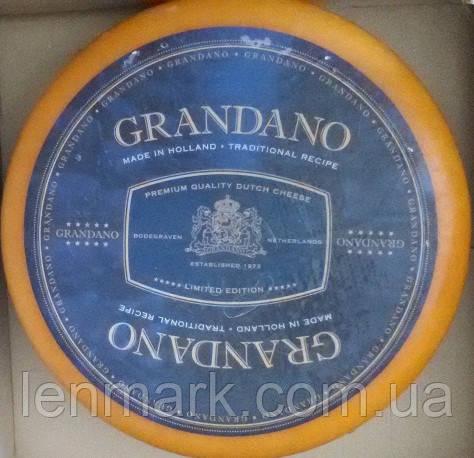 Сыр GRANDANO Cheese Premium Quality  Грандано Премиум класс
