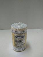 Бинт эластичный 2,5 м*8 см малой растяжимости / Белоснежка