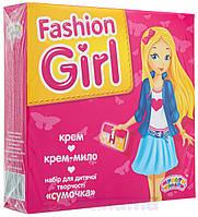 Набор косметический для девочек № 2 Мульти - пульти