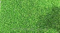 Декоративная искусственная трава Golf 11мм.