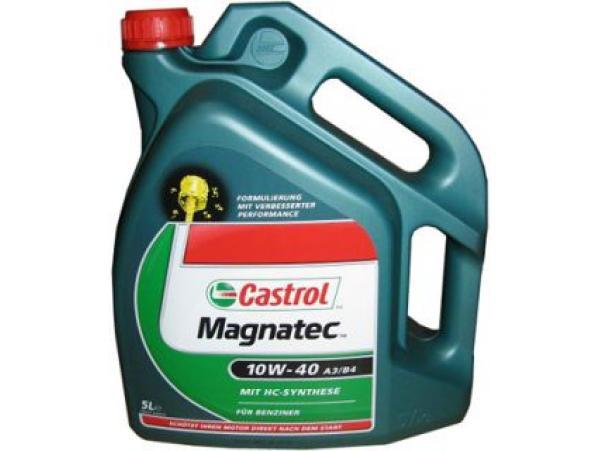 Моторное масло Castrol MAGNATEC SAE 10W40 B4 diesel 5 л