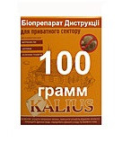 Биопрепарат калиус 100 гр ( для выгребных ям )