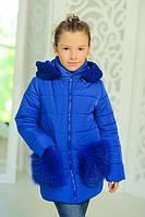 Детская зимняя куртка пуховик на девочку