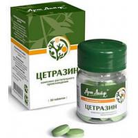 Цетразин – антибактериальный, противовирусный комплекс на основе растительных экстрактов.