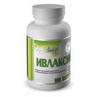 Ивлаксин – противовоспалительный натуральный комплекс с жаропонижающим и болеутоляющим действием.