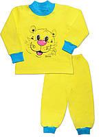 Утепленная детская пижама (кофта и брюки) (Желтый с голубый)