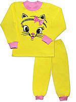 Утепленная детская пижама (кофта и брюки) (Желтый с розовым)
