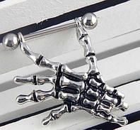 Украшение для пирсинга сосков «Рука». Медицинская сталь.