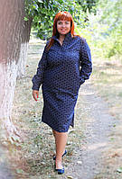 Джинсовое женское платье большого размера