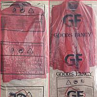 Чехол для одежды с двухсторонним логотипом (2 +1)