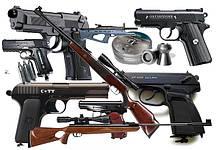 Пневматика (винтовки, пистолеты, пули, снаряжение)