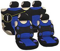 Майки на сиденья передние и задние, 5 подголовников, черные-синие, Vitol