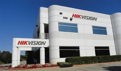 Hikvision — китайский мировой бренд основанный в 2001г.
