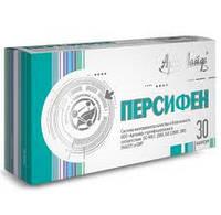 Персифен – антиоксидантный комплекс для защиты Вашего организма от воздействия свободных радикалов.