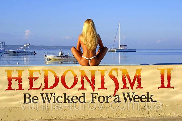 Туры в самые необычные отели мира - отель Hedonism II 4*, Ямайка «цветущий сад удовольствий»