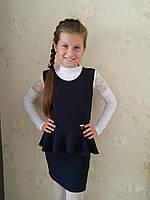 Школьный сарафан с баской для девочки 122-140 см