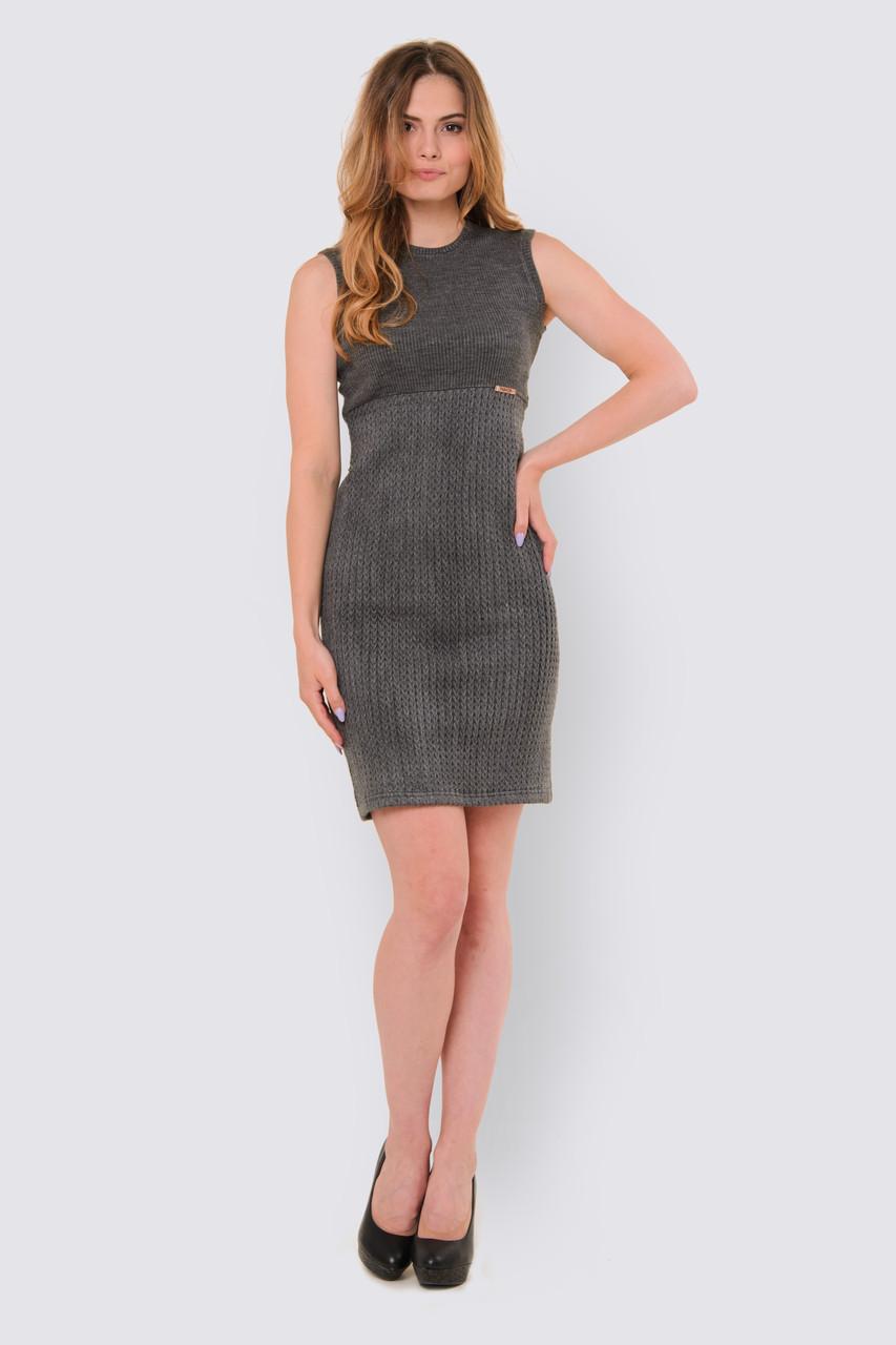 Купить Вязаное Теплое Платье