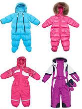 Комбінезони,напівкомбінезони, балоневые штани для дівчаток і хлопчиків