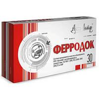 ФерроДок – комплекс для профилактики кислородного голодания клеток.
