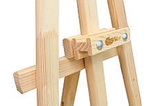 Мольберт напольный деревянный для художников Лира, №41, фото 2