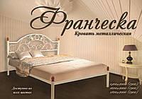 Кровать металлическая полуторная Франческа 19.6, Черный, 14.6