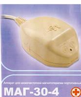 Аппарат НЧ-магнитотерапии МАГ 30-4
