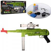 Автомат CMP40, на аккумуляторе. Гелевые пистолеты. Детский автомат CMP40 на водяных(гелевых) пулях, 64-19 см