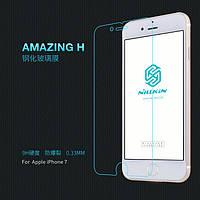 Защитное стекло Nillkin Anti-Explosion Glass для Apple iPhone 7